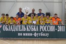 Лагуна УОР, Титова, Воловенко